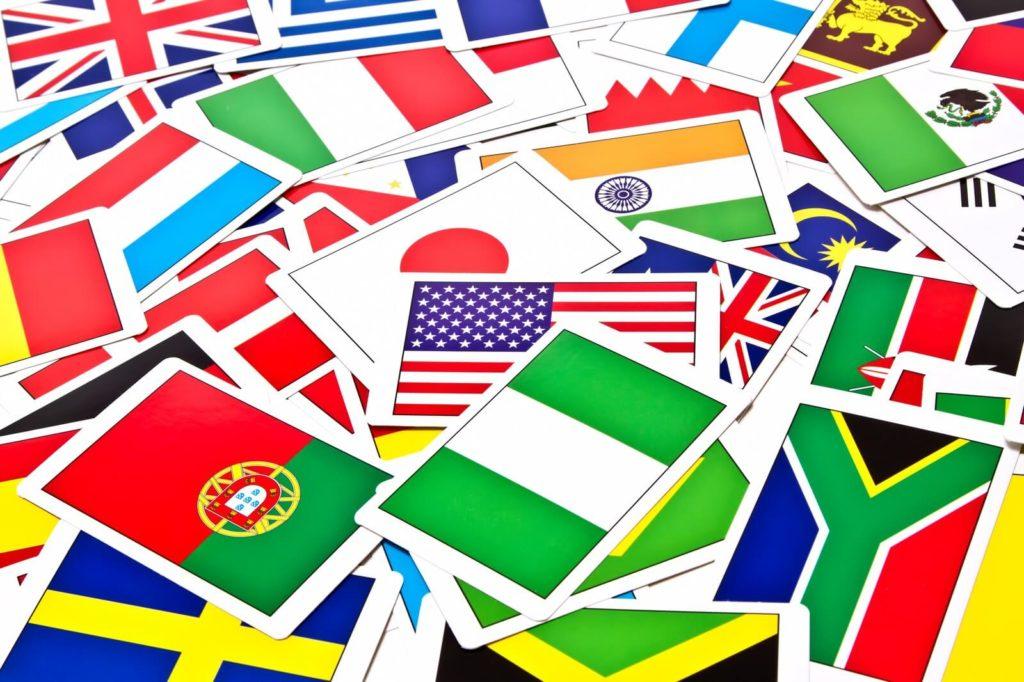 いろいろな国の国旗