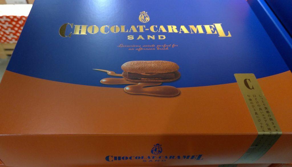 ショコラキャラメルサンドの箱