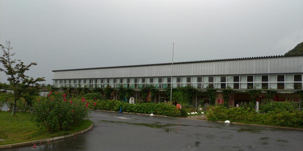 保田小学校の正面画像