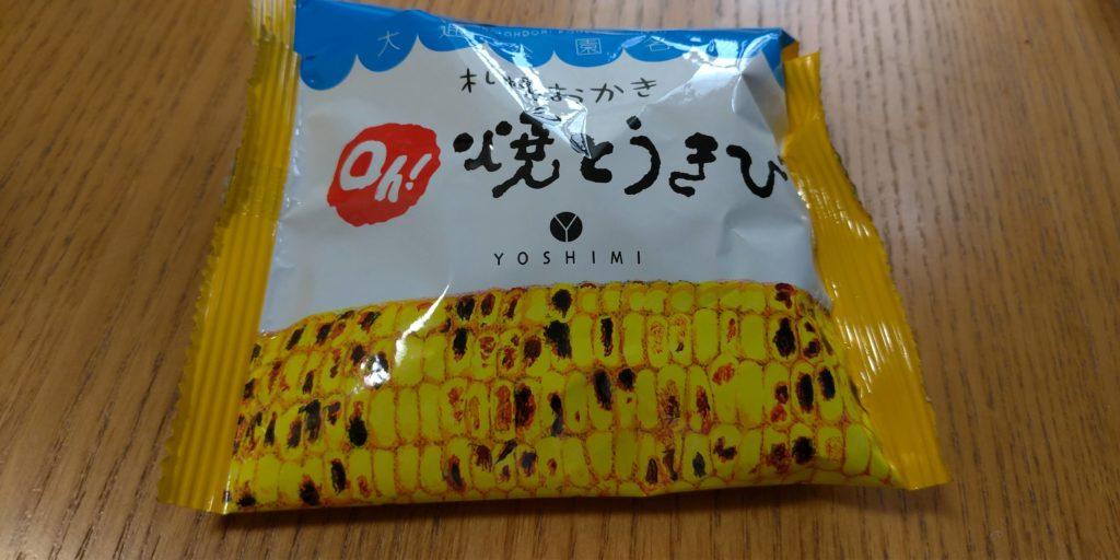 札幌おかきの袋