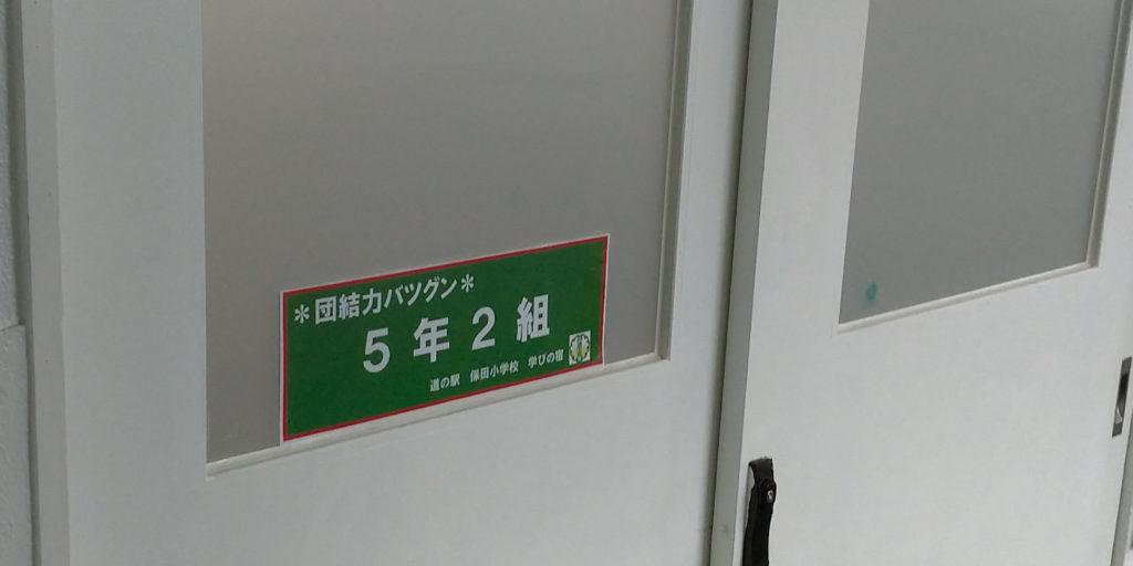 宿泊部屋のドア