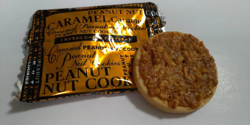 キャラメルピーナッツ ナッツクッキーの様子