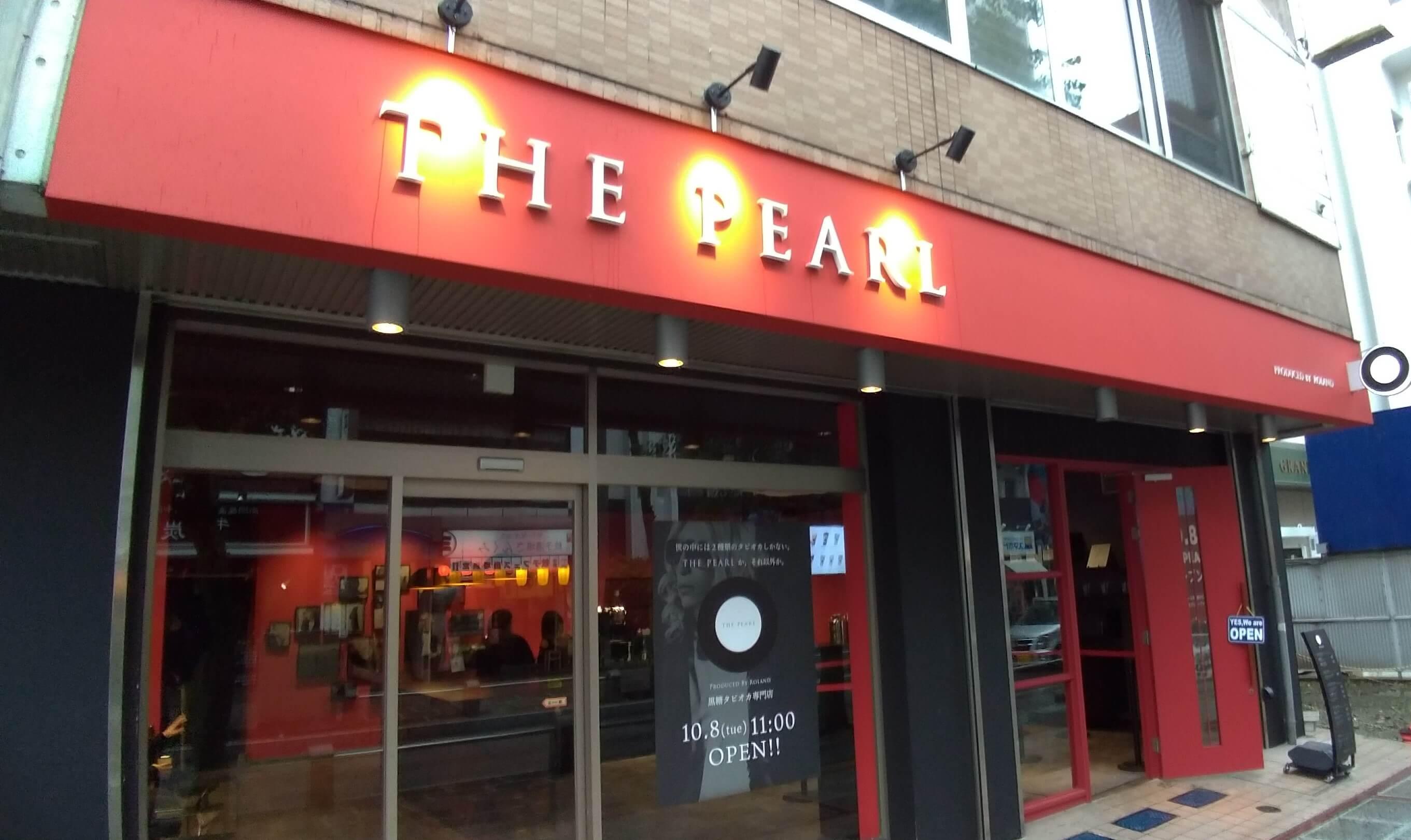 the pearlの外観