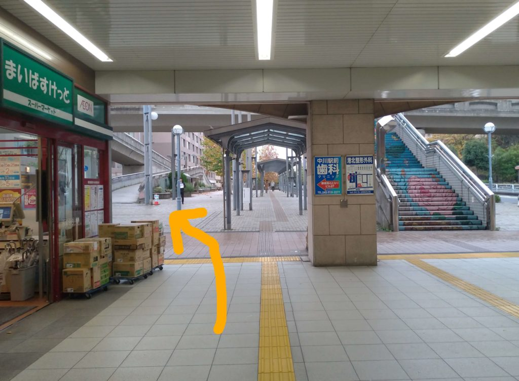 銀座に志かわ横浜中川駅前店の行き方の画像