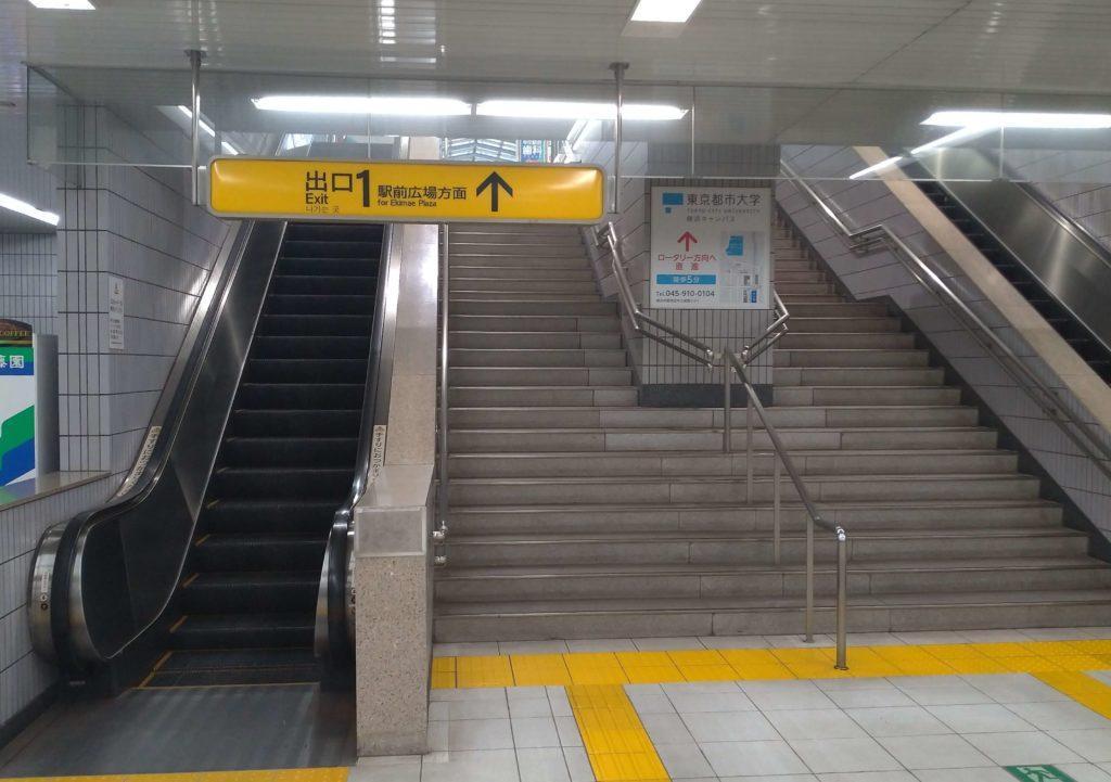 中川駅の1番出口写真