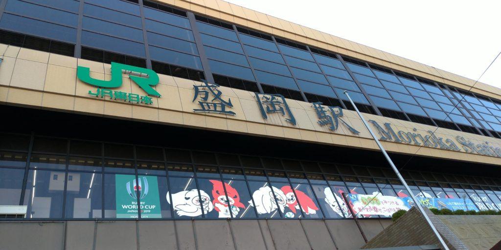 盛岡駅北口の写真