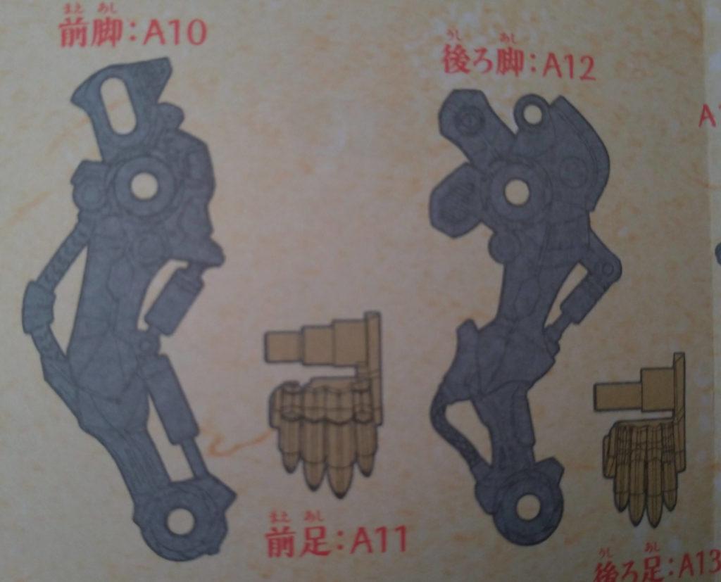 説明書の画像