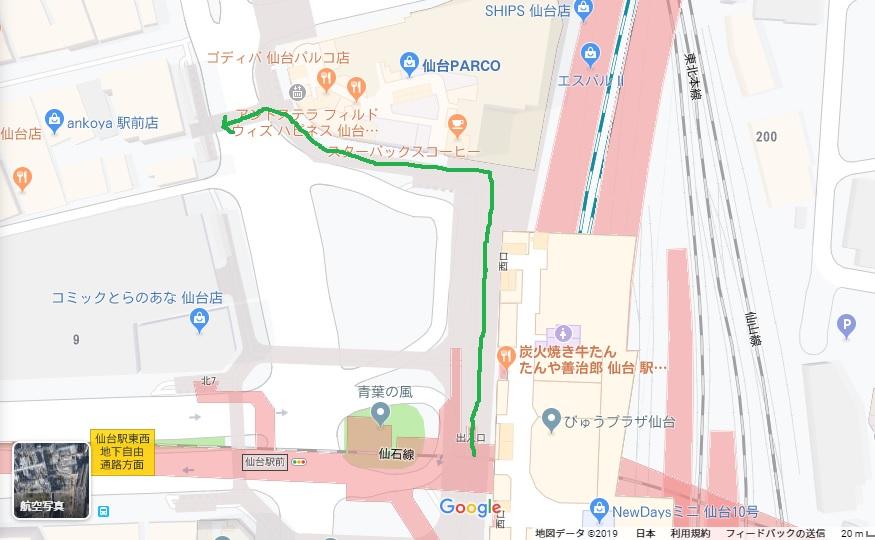 仙台駅西口2Fからハピナ入り口前までの地図画像