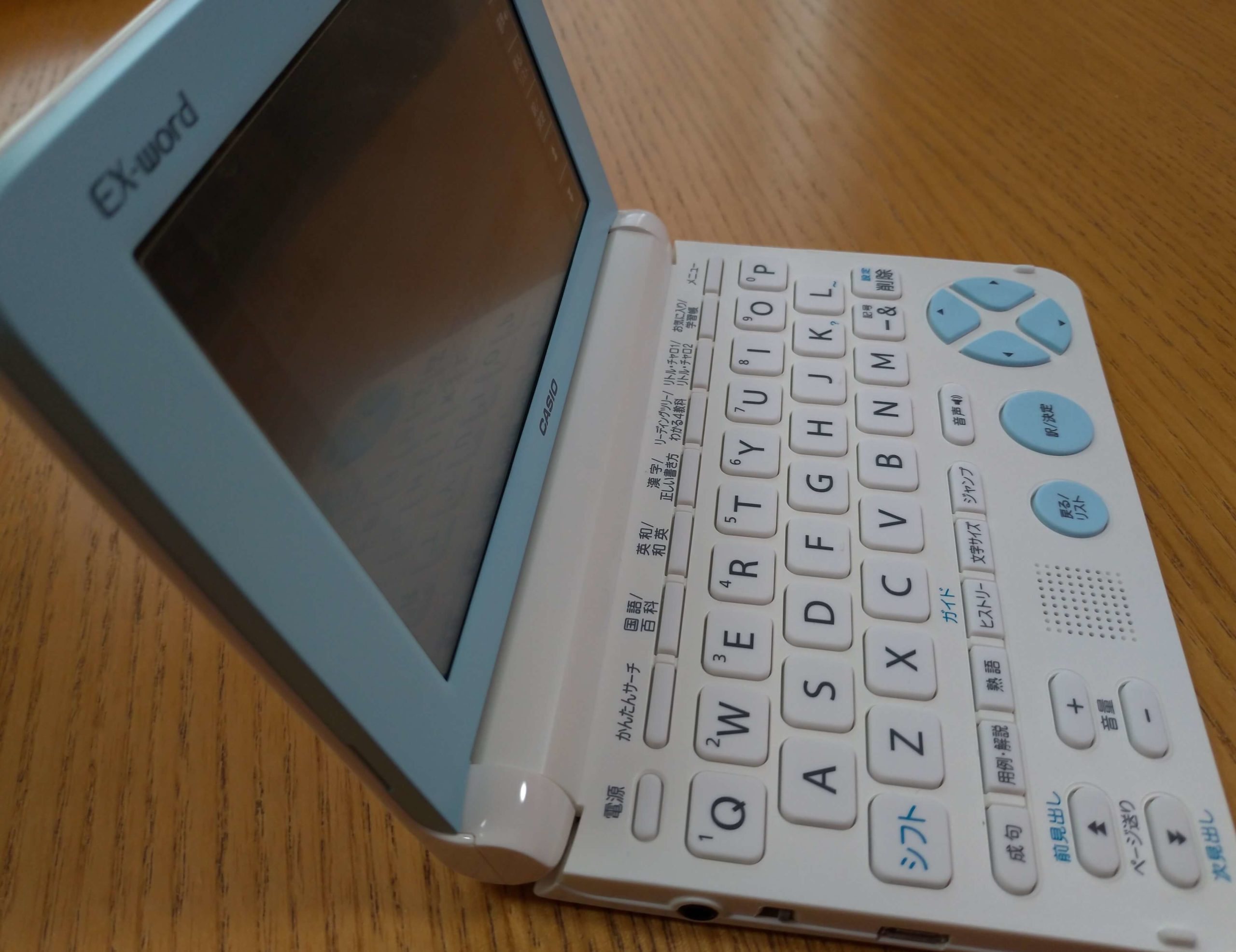 XD-SK2800を開いた画像