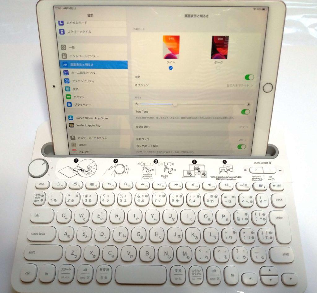 K480-iPadスタンド画像