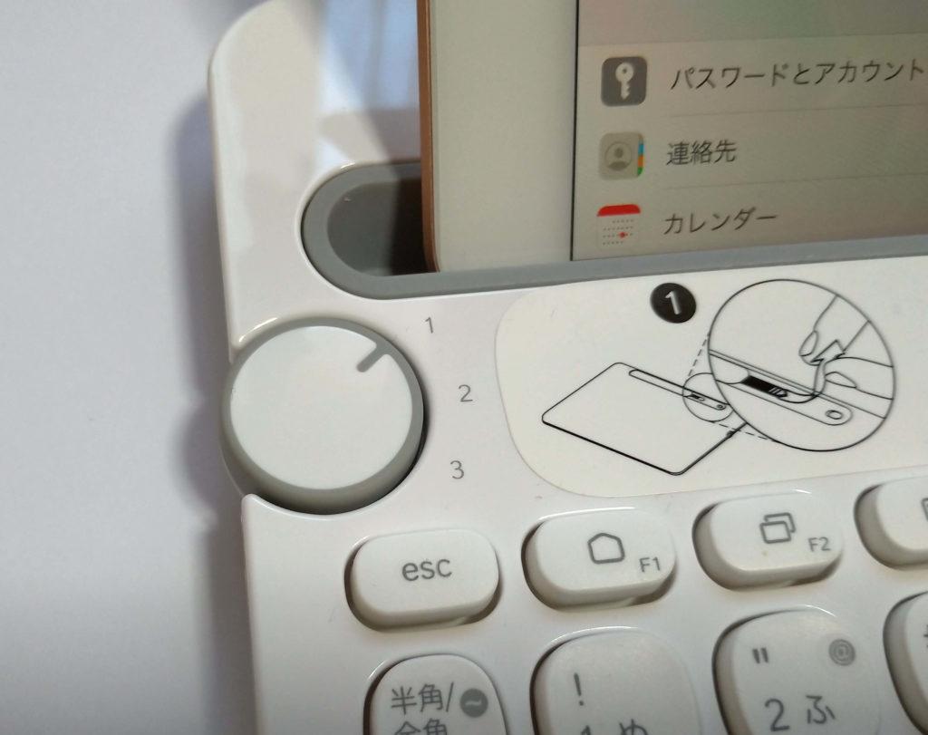 K480-ダイヤル画像アップ