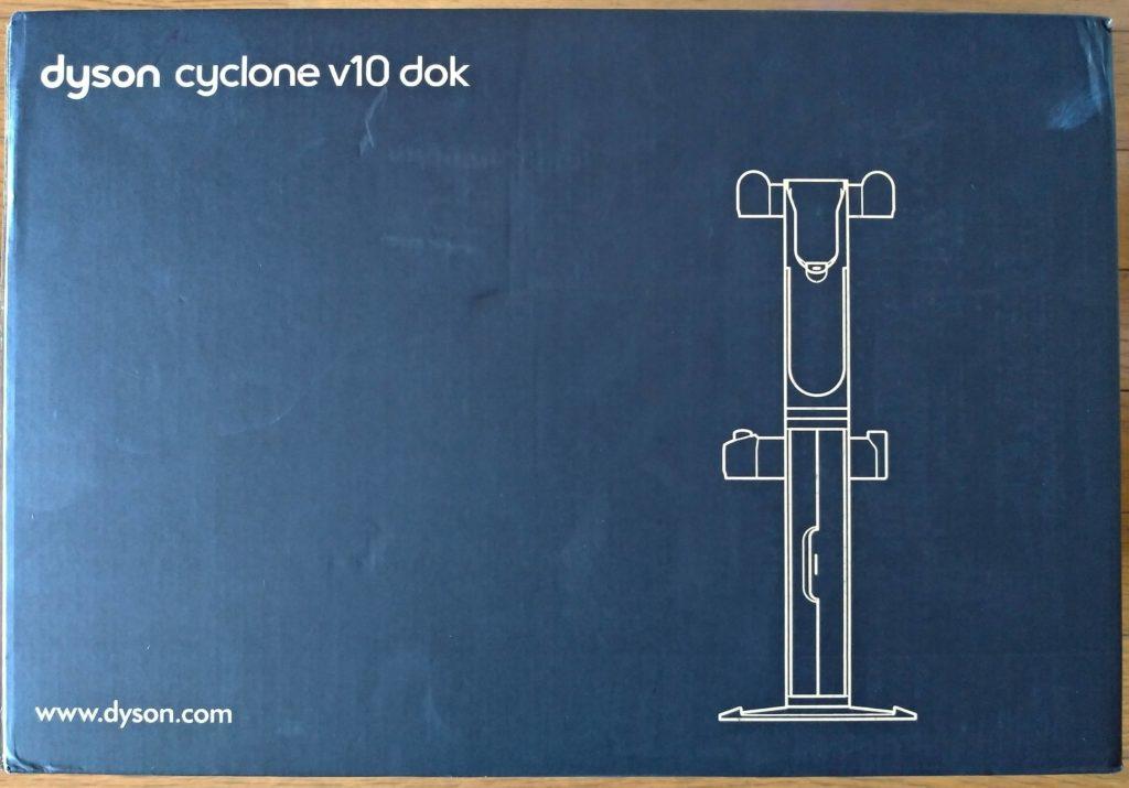 Dyson_v11_スタンドの箱画像