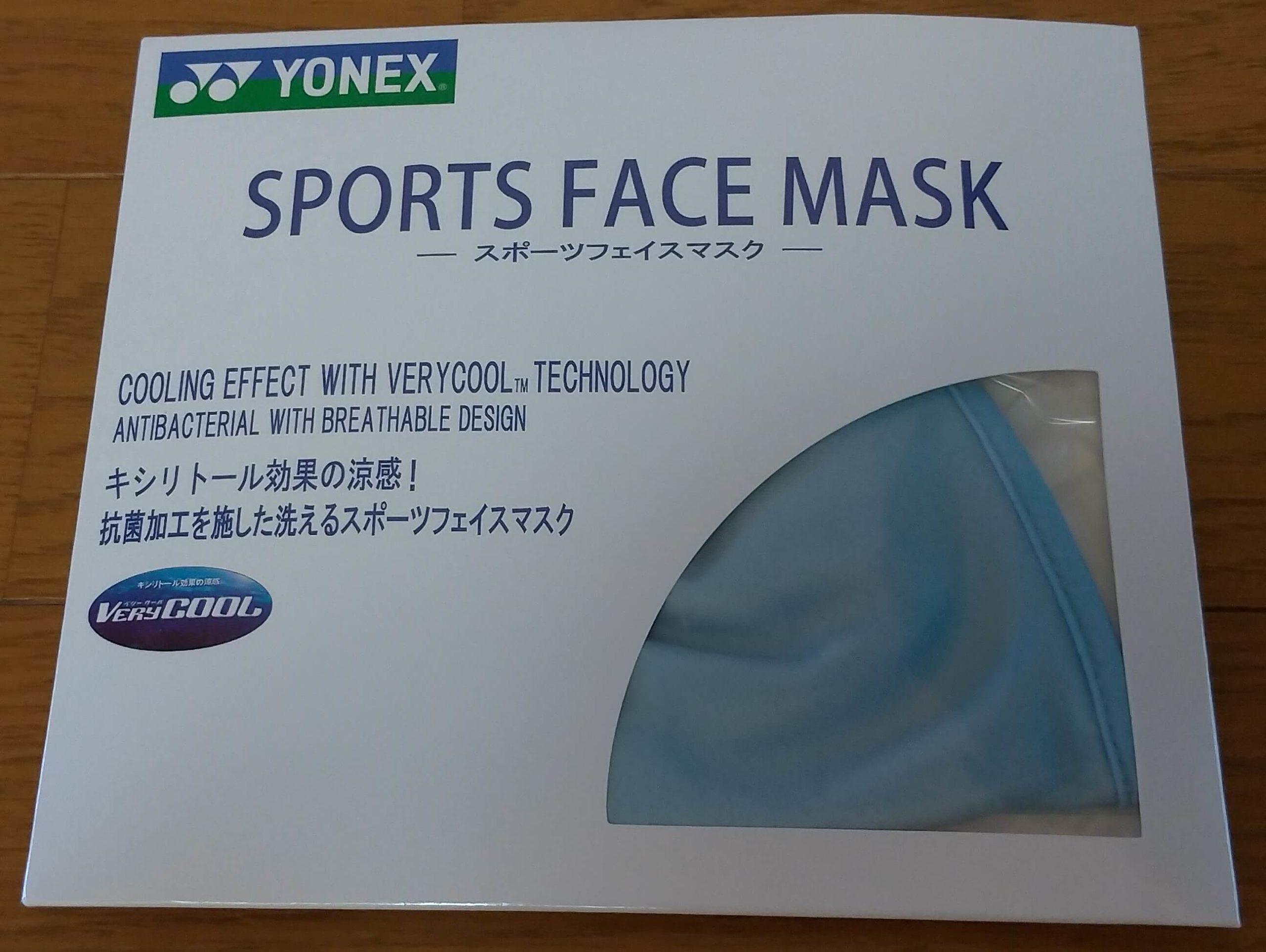 ヨネックススポーツフェイスマスク箱画像