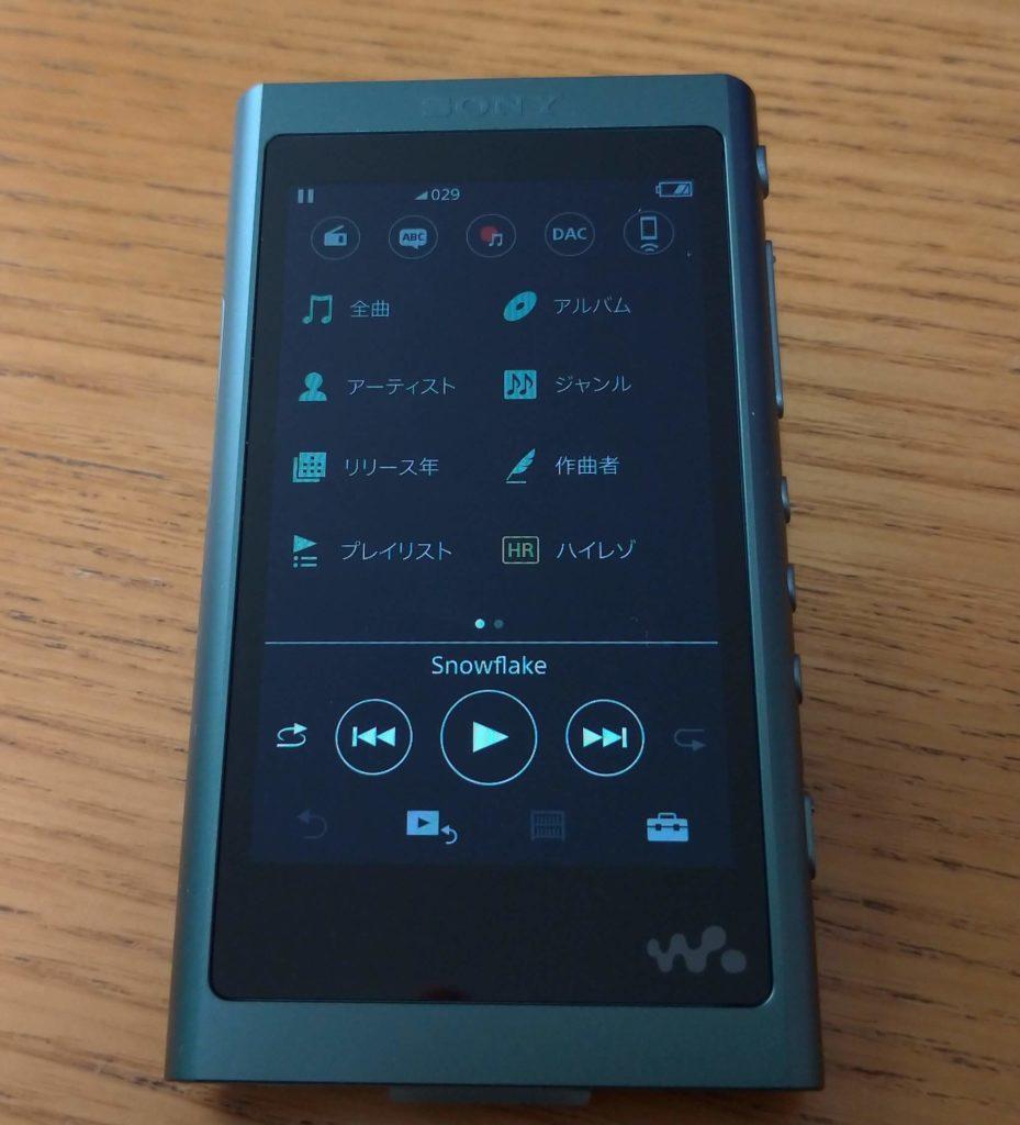 nw-a55のタッチパネル画像